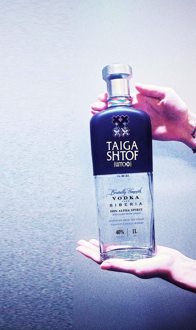 Vinexpo Taiga Shtof Vodka